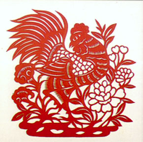 the year of the rooster in 2005 - Chinese New Year 2005