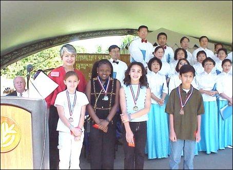 2009 essay contests